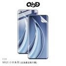 【愛瘋潮】QinD Redmi 紅米Note 8 Pro 電競機保護膜 水凝膜 螢幕保護貼 抗菌 抗藍光 霧面 可選