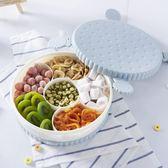 歐式創意帶掛環餅干糖果盒零食盤子帶蓋家用干果盒分格干果盤水果 歐歐流行館