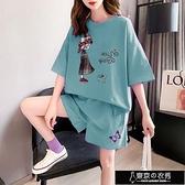 100%純棉休閒運動套裝女韓版寬鬆時尚夏裝2021新款短袖短褲兩【全館免運】