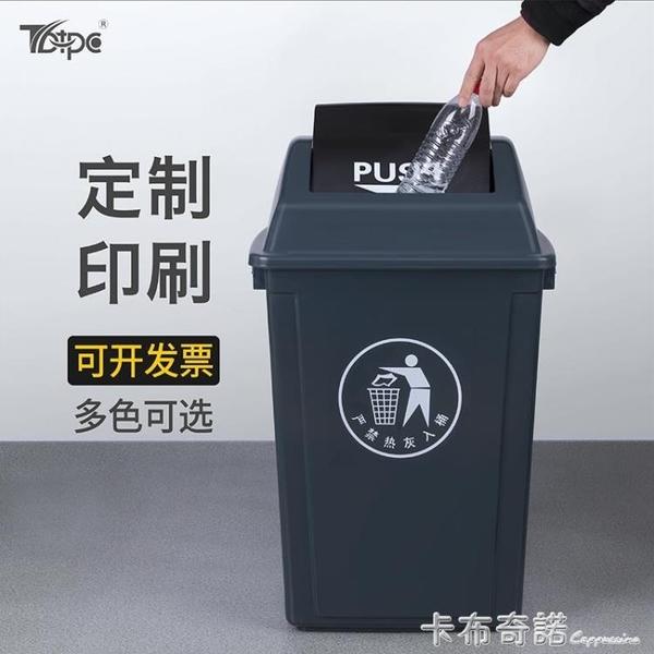 长方形夹缝垃圾桶带盖大号商用家用厨房客厅创意大容量分类垃圾筒 卡布奇諾