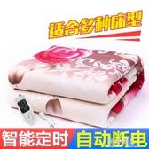 電熱毯雙人加大單人電褥子安全調溫2米1.8米雙控取暖毯  【快速出貨】