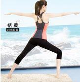85折新款專業瑜伽運動套裝背瑜伽服開學季