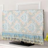 電視防塵罩 液晶電視機罩42掛式50寸布藝47歐式48蓋巾60電視罩防塵罩55寸39寸【熱銷88折】