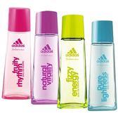 Adidas愛迪達 pure lightness 女性淡香水 50ml《Belle倍莉小舖》
