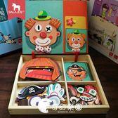 拼圖-磁性拼圖兒童益智玩具男孩女孩寶寶早教幼兒木質拼拼樂-奇幻樂園