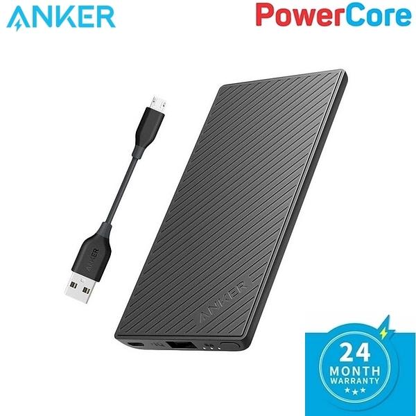 耀您館 美國Anker行動電源PowerCore薄型Slim 5000mAh行充電寶B1250H12移動電源PowerIQ
