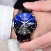 新款男錶防水手錶男學生石英錶簡約潮流男士手錶夜光非機械錶 俏腳丫