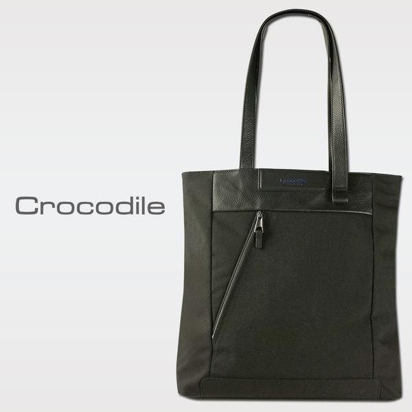 Crocodile Snapper 2.0系列直式托特包 0104-09003-01