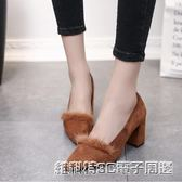 韓版百搭粗跟高跟鞋新款女中跟尖頭單鞋毛毛高跟鞋女 全館免運