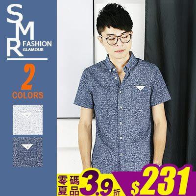 短襯-三角標麻花短襯-嚴選質感造型款《004JK52》白色.藍色【現貨+預購】『SMR』