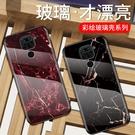 小米 紅米 Note 9 手機殼 大理石 保護套 玻璃殼 全包防摔外殼 手機套 保護殼 防刮後殼 紅米note9