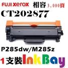 FUJI XEROX CT202877 ...