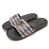 Nike 拖鞋 Benassi JDI Print Just Do It 黑 白 橘 標語 涼拖鞋 男鞋 女鞋【PUMP306】 631261-016