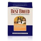 《預購品》【寵物王國】貝斯比-成犬維持體態配方6.8kg
