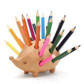 萬聖節快速出貨-實木刺?筆插多功能辦公用品兒童卡通可愛筆筒創意時尚韓國小清新學生文具