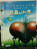 挖寶二手片-X16-078-正版DVD*動畫【昆蟲Life秀(6)/TV版】-3D動畫結合真實情境,令人意想不到的運鏡手