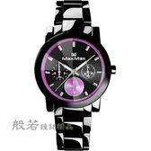 Max Max 驚艷三眼時尚腕錶-黑x紫