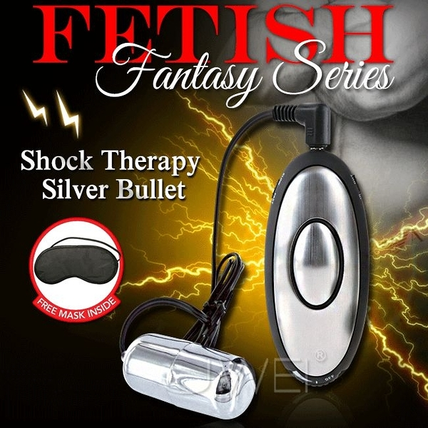 情趣用品 美國原裝進口PIPEDREAM.Fantasy Series系列 Shock Therapy Silver Bullet 銀彈電波脈衝跳蛋刺激器