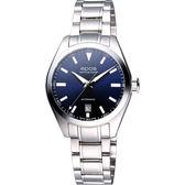 epos 經典光輝時尚機械女錶-都會藍/31.4mm 4411.131.20.16.30