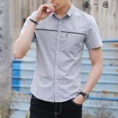 夏季襯衫男短袖韓版休閒襯衫薄款Y-3504
