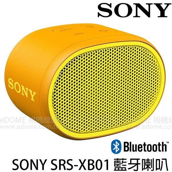SONY SRS-XB01 黃色 防水藍芽喇叭 買二個享優惠 (免運 台灣索尼公司貨) EXTRA BASS 黃 迷你 無線喇叭