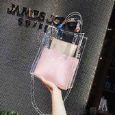 透明包包少女沙灘果凍手提斜挎大包塑料