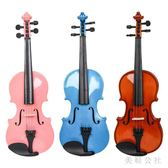 專業二分之一小提琴成人兒童初學者專業演奏級1/2/4/8CC1957『美鞋公社』