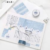 kinbor滄浪之水日式大海和紙膠帶整卷手帳日記美紋紙裝飾貼紙手賬【櫻花本鋪】
