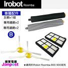 Irobot RoomBa/800/96...