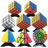 魔方 魔方異形三階順滑比賽專用初學者學生兒童二三四五階套裝 【全館九折】