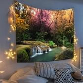 客廳背景布ins風掛布 森林掛毯宿舍改造臥室布置房間床頭墻布墻面 麻吉好貨