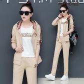 MG 運動套裝女-運動套裝女秋冬天韓版女裝寬鬆時尚休閒服衛衣三件套