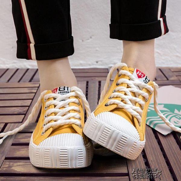 夏季帆布鞋女鞋板鞋原宿學生正正韓百搭小白鞋布鞋 街頭布衣