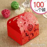婚慶喜糖盒子婚禮用品結婚歐式高檔鏤空紙盒個性創意糖果禮盒 晴天時尚館