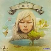 『高雄龐奇桌遊』 夢境之地 Dreamscape 繁體中文版 正版桌上遊戲專賣店