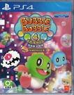 【玩樂小熊】現貨 PS4遊戲 泡泡龍 4伙伴 骷髏阿怪的反擊 Bubble Bobble 4 中文版