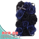 OPPO R11s Plus R11 R11s 手機皮套 皮套 插卡 磁扣 掛件 吊飾 韓系 黑玫瑰系列 PZ