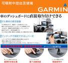 garmin nuvi gps 2455 2465 2555 2585 2585t 2465t 2557 2567t 2565 2565t 3560 1480 40 42 50 57 52儀表板吸盤底座導航架支架