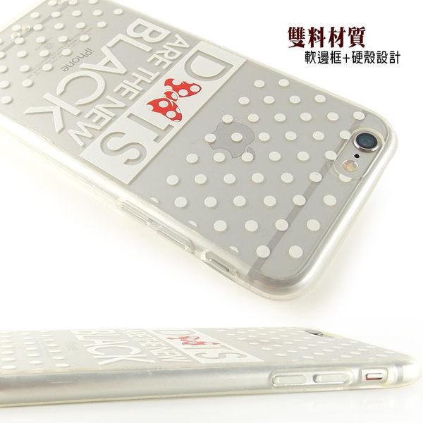 【Disney 】iPhone 6 Plus/6s Plus 彩繪金色/珠光白透明雙料保護殼-點點米妮