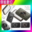 【現貨】NEW N9 LUMENA2 行...