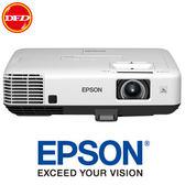 EPSON EB-1960 網路投影機 教學簡報經濟選擇 5000流明 公司貨 送高級HDMI線5米