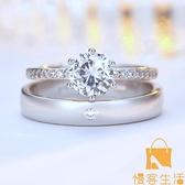 仿真婚戒對戒結婚一對婚禮現場用道具情侶戒指男女假鉆戒【慢客生活】
