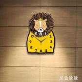 北歐獅子靜音卡通掛鐘客廳臥室鐘表可愛兒童房鐘表幼兒園教室鐘表 qf11376【黑色妹妹】