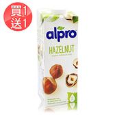 [買1送1]【ALPRO】原味榛果奶(1公升) 效期2021/11/01