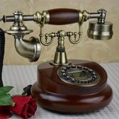 歐式復古電話機仿古電話機美式實木電話座機家用無線時尚創意電話 陽光好物