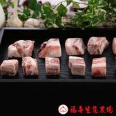【福壽生態農場】牧草豬-肩排丁500g