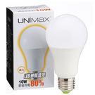 ★2件超值組★美克斯UNIMAX LED燈泡-黃光(10W)【愛買】