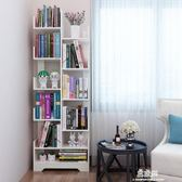 書架落地簡約現代簡易客廳樹形置物架兒童學生實木組合創意小書櫃igo     易家樂