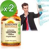 Sundown日落恩賜 頂級61%卵磷脂膠囊(100粒x2瓶)組