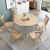 折疊餐桌小戶型 全實木餐桌椅組合現代簡約家用方桌可變圓桌【快速出貨】